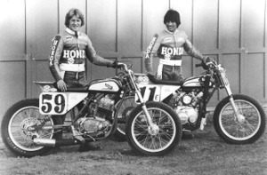 Mickey Fay (left) and Jeff Haney pose next to their factory Honda's in a press photo for 1980 - The Rider Files